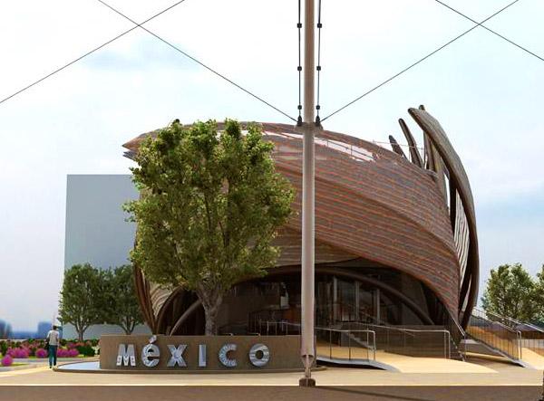 Padiglione Messico- facciata