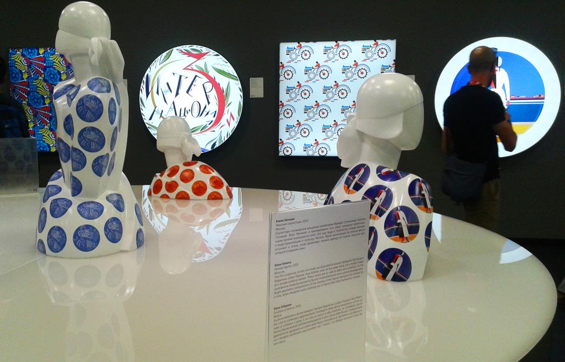 Padiglione Russia- alcune opere d'arte all'interno (1)