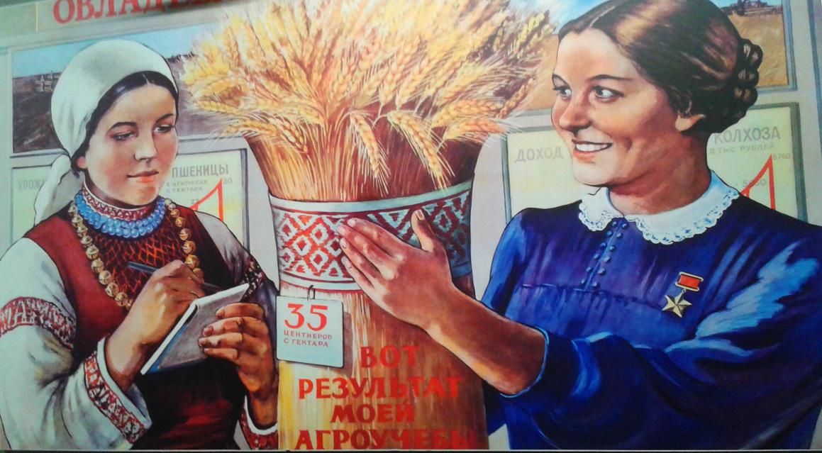 Padiglione Russia- particolare di un'affiche sovietica (1)