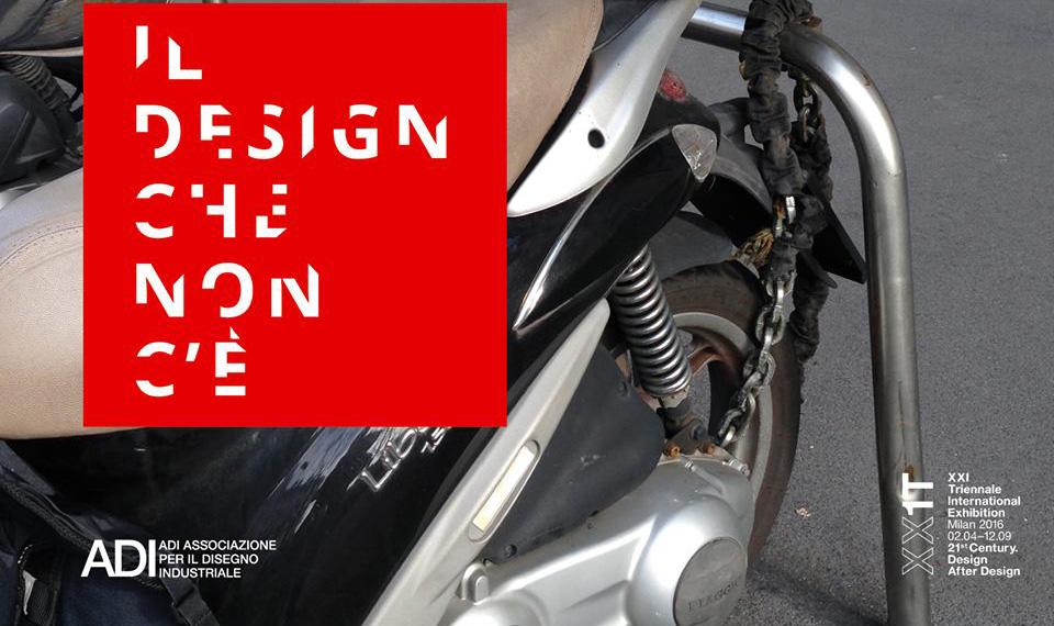 Il design che non c'è. Una mostra in triennale