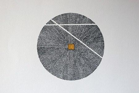 Farah Khelil, IQRA in mostra presso Officine dell'Immagine a Milano