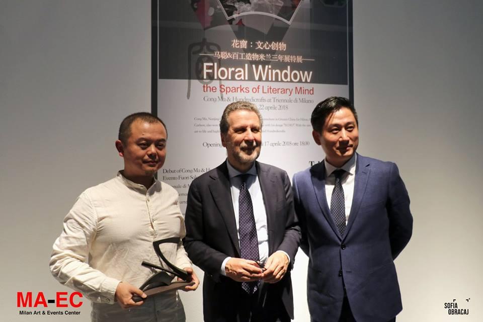 Designi cinese in Triennale con Cong Ma