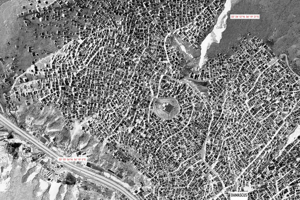 Guggenheim UBS MAP, Ali Cherri